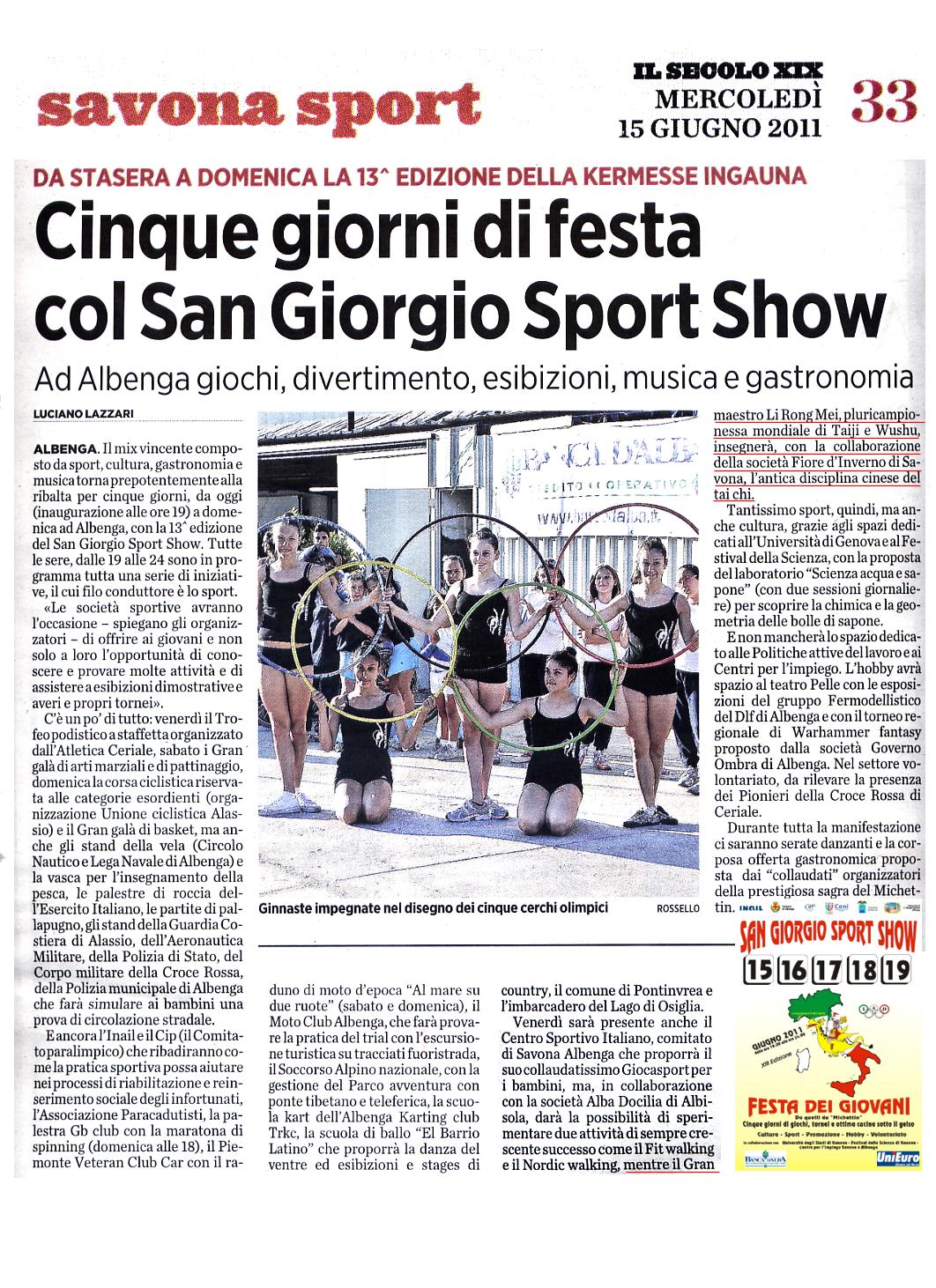 san_giorgio_sport_show